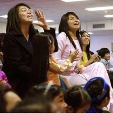 Vietnamese Ministry?>